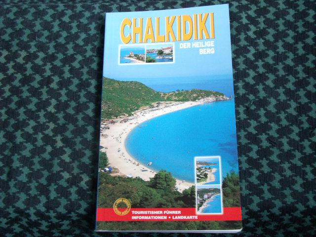 Chalkidiki ? Der heilige Berg